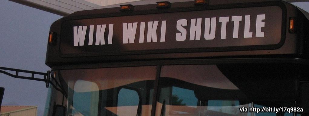 wiki_shuttle